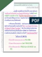 Slab on Grade_Thai