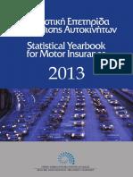 statisticalyearbook2013.pdf