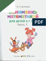 matem1.pdf