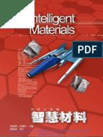 智慧材料 Intelligent Materials