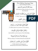 duabeforeclass.pdf
