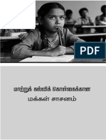 Alternative to NEP16_T.pdf