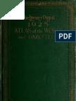 Atlas OPT2