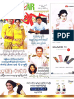 Popular Journal Vol 20, No 42.pdf