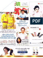 Popular Journal Vol 20, No 42.pdf