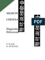 Diagnostico_Diferencial
