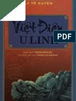 (1329) Việt Điện u Linh Tập - Lý Tế Xuyên