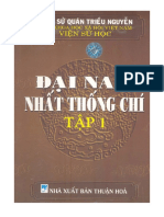 (1882) Đại Nam Nhất Thống Chí - Tập 1 - Viện Sử học