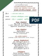 Thirumurai 2010