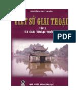 Việt Sử Giai Thoại - 51 Giai Thoại Thời Lý - Nguyễn Khắc Thuần