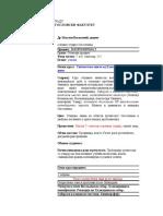 patrologija2-silabus2010.pdf