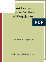 Lost Leaves-- Women Writers of Meiji Japan