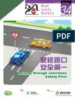 Rs Bulletin 34