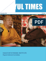 Palyul Times (2014)