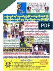 Crime News Vol 2 No 30.pdf