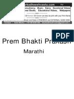 Prem Bhakti Prakash Marathi