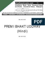 Premi Bhakt Uddhav Hindi