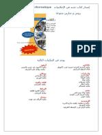 Info 2015