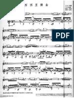 Bach,JS.Siciliano Sonata BWV 1031 FL+Guit part.gral.Ed.Oriental.pdf