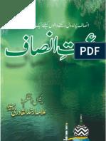 Dawat-e-Insaf