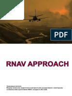 RNAV 320
