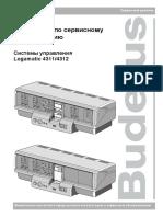 Logamatic 4311, 4312 Service Manual_ru