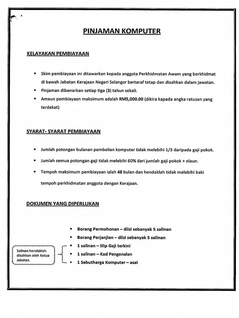 Borang Pinjaman Komputer Suk1