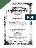 Bhamini Bhushan 4