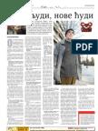 Milan Puric - KG duh (intervjui 12-24)