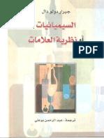book1_12486