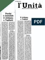 Napolitano 21 agosto 1981