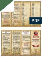 Booklet of Indian Institute of Purana Studies