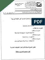 SP 2009 SN - sujet - R.A .pdf