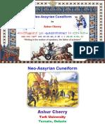 Neo-Assyrian Cuneiform - Ashur Cherry