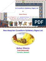 Neo-Assyrian Cuneiform Syllabary Signs List [English] - Ashur Cherry