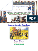 Sumero-Akkadian Cuneiform - Ashur Cherry