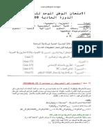 2450.pdf