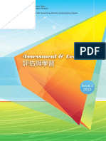 eBook Assessment and Learning Issue 2 2013
