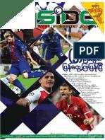 Inside Weekly Sports Vol 4 No 30.pdf
