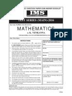 IMS Test 1.Unlocked