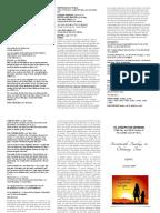 Discursive essay introduction