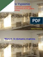 CRod___Capillary_rising_damp.pdf