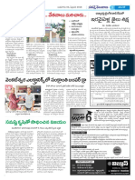 ---3-February-2016-page-3