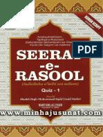 Seerat e Rasool QnA