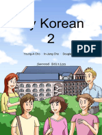 MyKorean2-2ndEd-2015.pdf