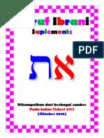 Huruf Ibrani - 2