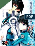 Mahouka Koukou No Rettousei - Volume 11 - Visitor Chapter (III)