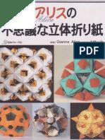 Gianna Alice Modular Origami.pdf