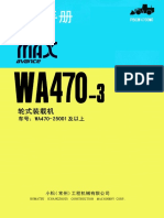 小松WA470-3零件目录PBCW4700MO
