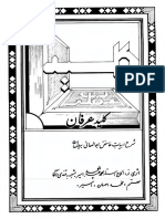 Kaleed e irfan.pdf